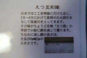 えつ フルコース(1)-2