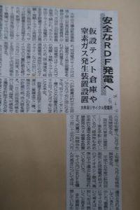 大牟田日誌(341)