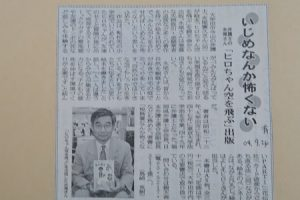 大牟田日誌(350)