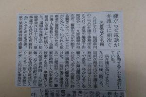 大牟田日誌(351)