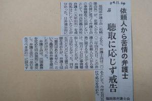 大牟田日誌(353)