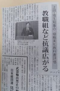 大牟田日誌(357)