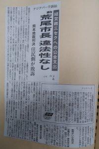大牟田日誌(358)
