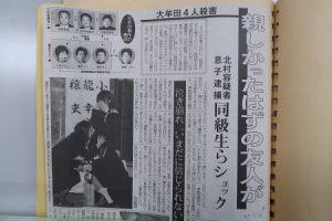 大牟田日誌(360)