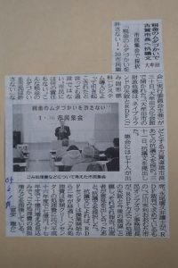 大牟田日誌(365)