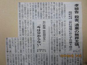 大牟田日誌(371)