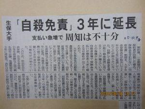 大牟田日誌(376)