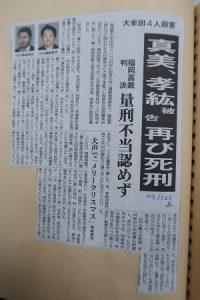 大牟田日誌(402)