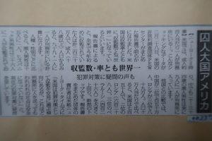 大牟田日誌(405)