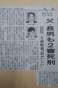 大牟田日誌(406)