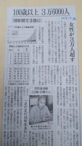 大牟田日誌(433)
