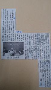 大牟田日誌(434)