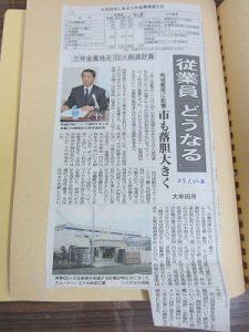 大牟田日誌(444)