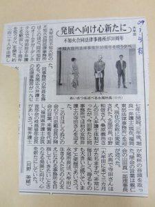 大牟田日誌(452)