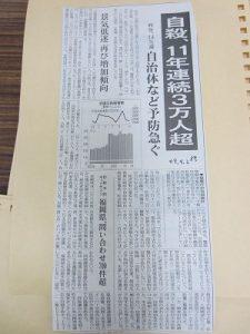 大牟田日誌(454)