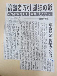 大牟田日誌(459)
