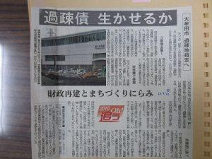 大牟田日誌(465)