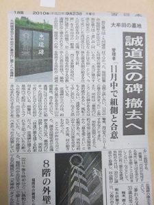 大牟田日誌(473)