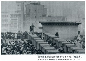 東大闘争(11)