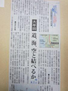 大牟田日誌(482)
