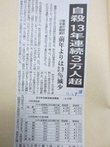 大牟田日誌(484)