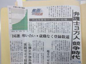 大牟田日誌(485)