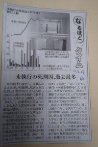 大牟田日誌(488)