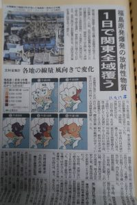 大牟田日誌(489)
