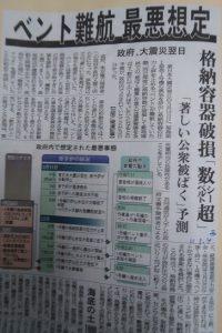 大牟田日誌(492)