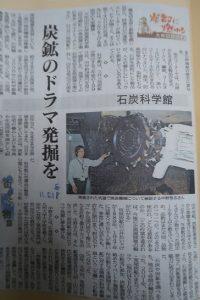 大牟田日誌(494)