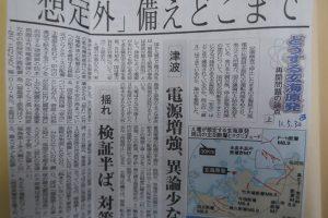 大牟田日誌(496)