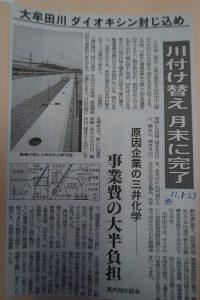 大牟田日誌(498)