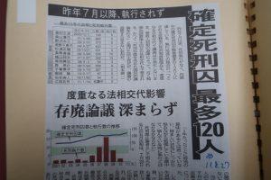 大牟田日誌(499)