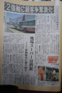大牟田日誌(500)
