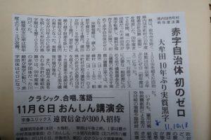 大牟田日誌(501)