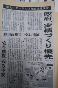 大牟田日誌(503)