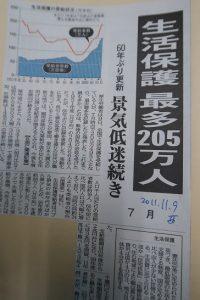 大牟田日誌(504)