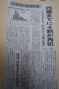 大牟田日誌(506)
