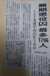 大牟田日誌(507)