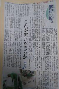 大牟田日誌(510)