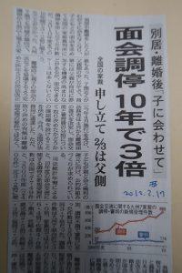 大牟田日誌(514)