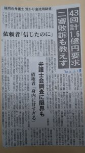 大牟田日誌(522)