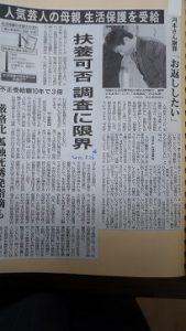 大牟田日誌(524)