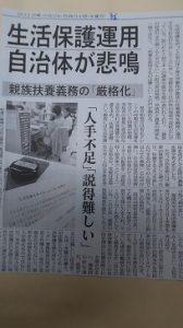 大牟田日誌(526)