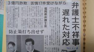 大牟田日誌(531)