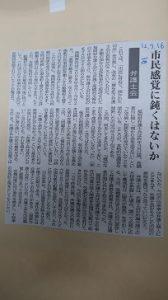 大牟田日誌(532)