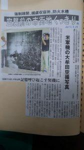 大牟田日誌(530)