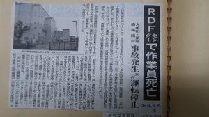 大牟田日誌(528)