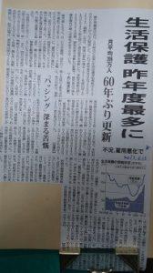 大牟田日誌(533)