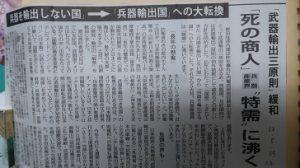 大牟田日誌(529)